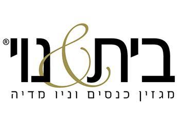 Hotel Conference, Tel Aviv 2014